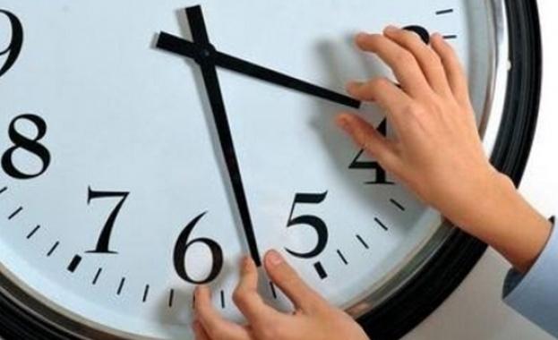 Дойде време да преместим стрелките на часовниците