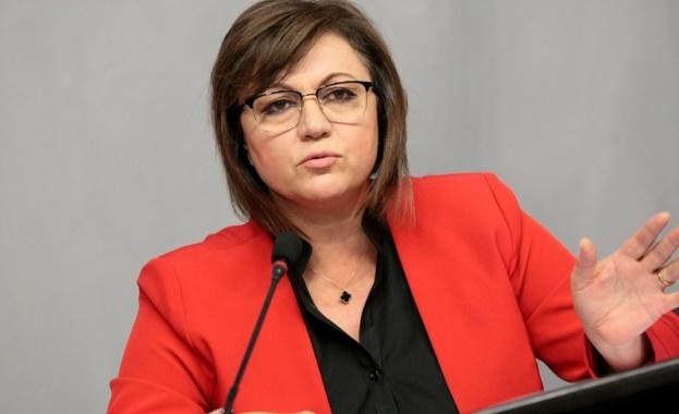 Нинова към Карадайъ: Оттеглете подкрепата си за Борисов и правителството пада