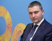 """""""Антикорупционен фонд"""": Прокуратурата да провери публикуваното от Божков"""