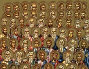 Св. апостол Матия