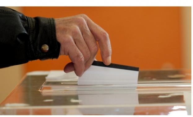 ИМП: След изборите - още от същото