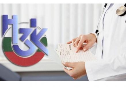 И личните лекари ще изписват безплатни лекарства за болните от КОВИД-19
