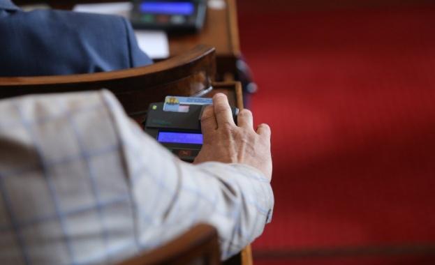 Утрешното заседание на парламента, на което трябваше да бъде обсъдена