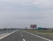 """БСП: Сметната палата да провери държавната """"Автомагистрали"""""""