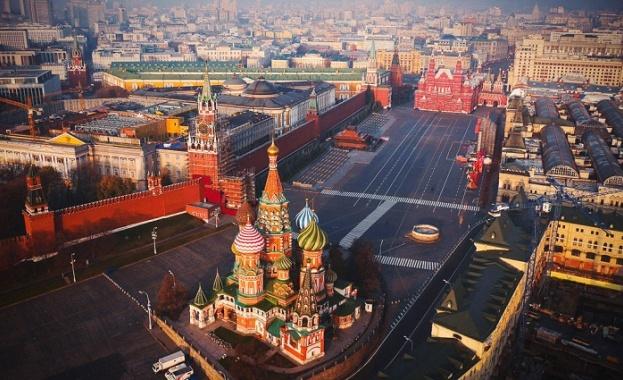 Поправка в законопроекта за изменение на Конституцията на Руската федерация,