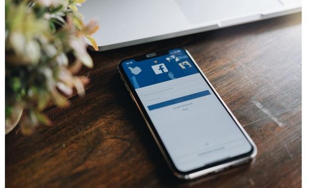 Изтрийте фейсбук приложението, за да разберете колко сте зависими