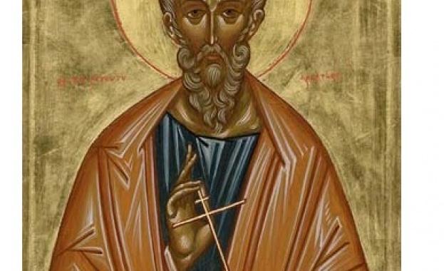 Свети апостол Иродион се родил в Тарс, главен град на