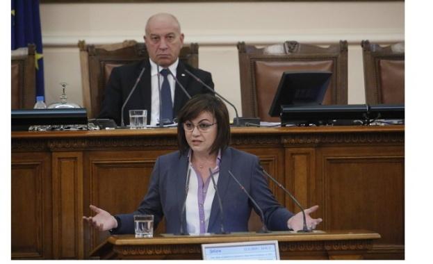 БСП вика Горанов в парламента