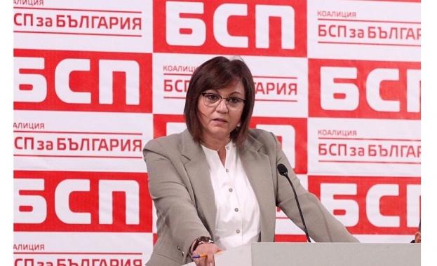 Пленумът на БСП започна с минута мълчание за Ламбо и Корнезов