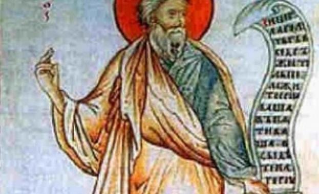 Житие на свети пророк Авдий Светият пророк Авдий бил родом