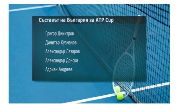 Какъв е наградният фонд на ATP Cup?
