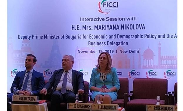 "Вицепремиерът Марияна Николова ще участва в международния бизнес форум ""Индия-Европа 29"""