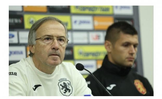 Дерменджиев вече не е селекционер на България