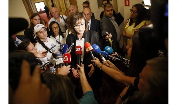 Корнелия Нинова: Внесохме закон - председателят на КПКОНПИ да се избира от президента