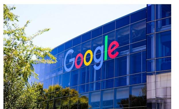 Google заяви, че планира да изразходва 10 милиарда долара в