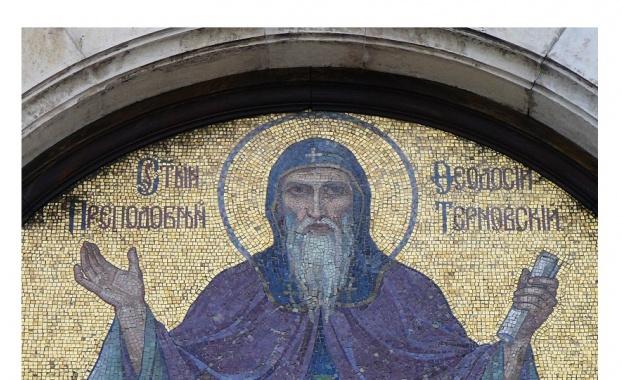 Св. преподобни Теодосий Търновски