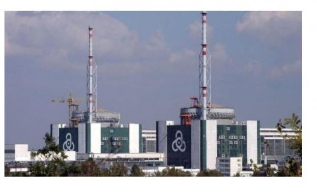 """АЕЦ """"Козлодуй"""" подписа меморандум за малки реактори с американска компания"""