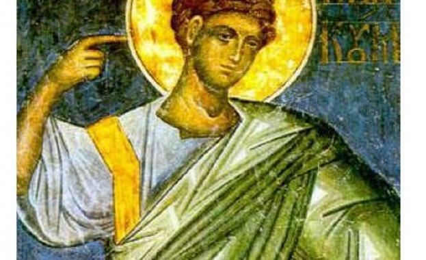 Житие на свети пророк Авакум Св. пророк Авакум живял 650