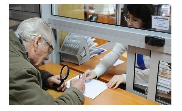 КНСБ иска спешна среща с правителството заради промените в пенсиите