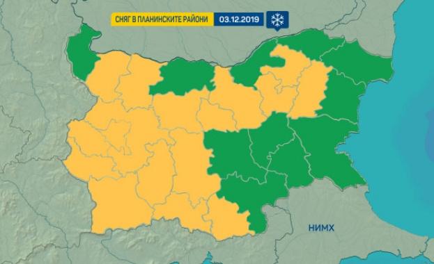 Бъдете готови за първия сериозен сняг – обявен е жълт код в 17 области