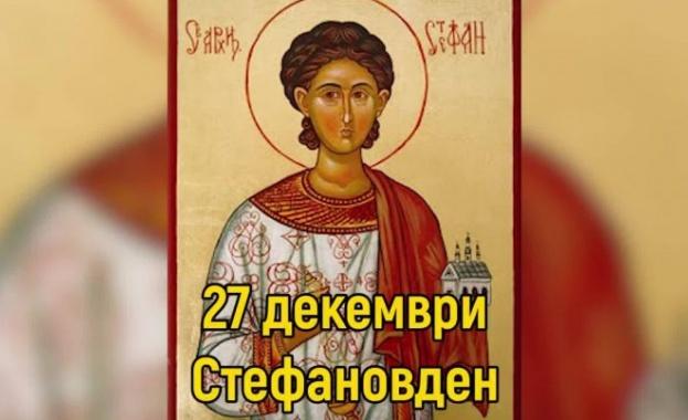 След Възнесението на Иисуса Христа и след слизането на Св.