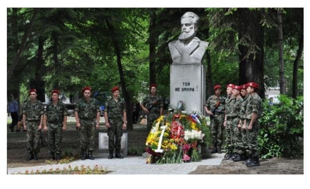 На 2 юни почитаме паметта на Христо Ботев и загиналите