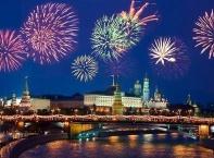 Вижте как светът посрещна Нова година