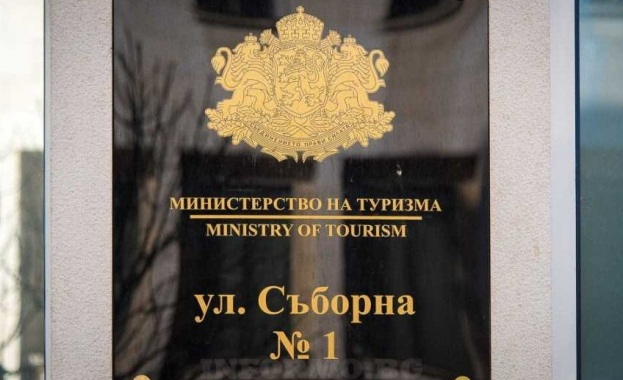 Министерството на туризма плати още над 3,1 млн. лв. на туроператори