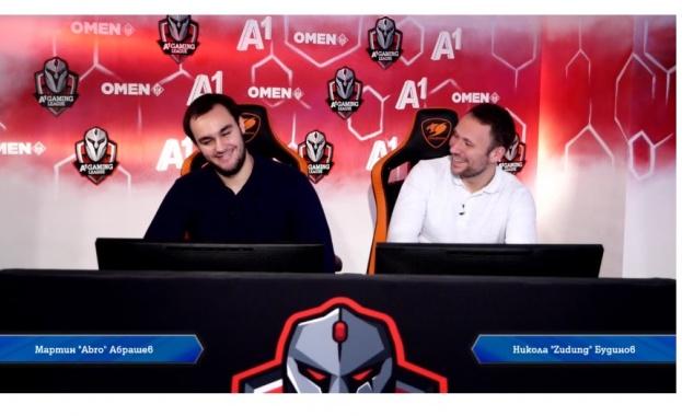 Рекордните 64 отбора се включиха в първия турнир от A1 Gaming League 2020