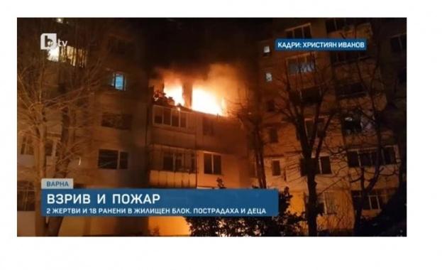 Взривът във Варна остава мистерия, намерените овъглени тела са на парчета