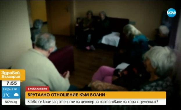 Брутално отношение към болни в Пловдив. Служители бият и обиждат възрастни хора