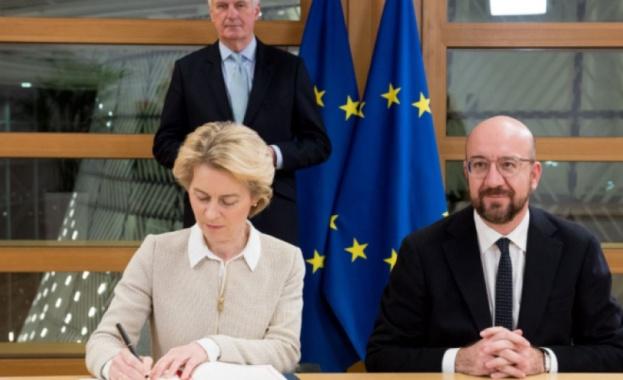 Председателите на Евросъвета и ЕК подписаха споразумението за Брекзит