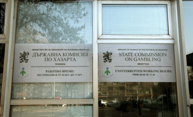 """Държавна комисия по хазарта отнема за срок от три месеца лицензите на """"Еврофутбол"""" ООД."""