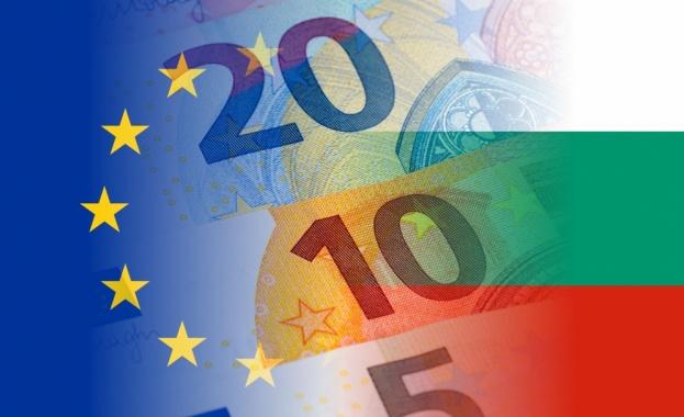 Европейската комисия предлага България да получи достъп до 9,282 млрд.
