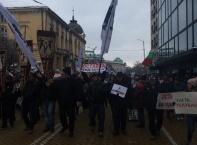 Протест на движение