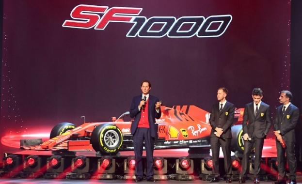 Ферари официално представи новия си болид за сезон 2020
