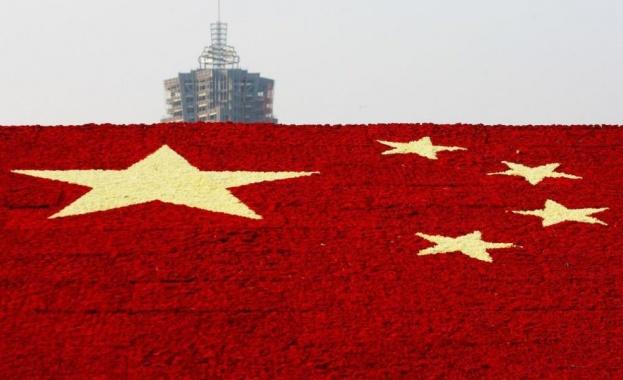 Китай обвини САЩ в двойни стандарти по въпросите на киберсигурността