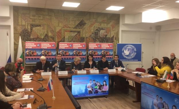 Русия отваря отново програмите си за безплатно образование на българи