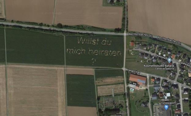 Откриха предложение за брак в Google Maps