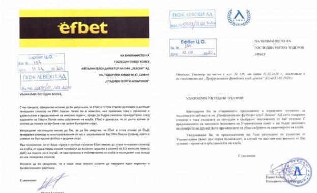 """Еfbet дава 8.5 млн. евро, за да стане собственик на """"Левски"""""""