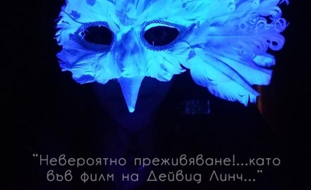 """Сетивният театър """"Пътуване във Всичколената"""" отвори врати в София!"""