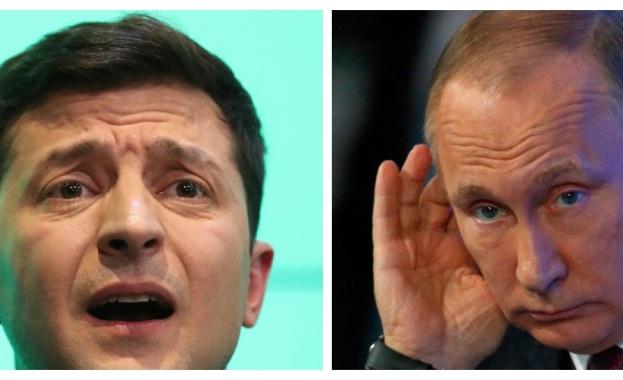 Путин и Зеленски обсъдиха условията за оттегляне от линията на съприкосновение в Донбас