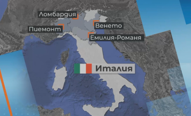 Во. Открийте това градче на картата на Италия. Почти незабележима