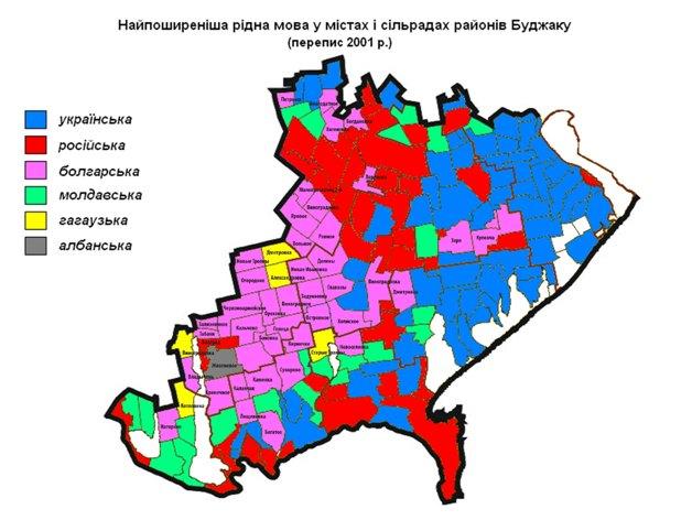 Наталия Петрова: Съществува опасност Болградския район с предимно ...