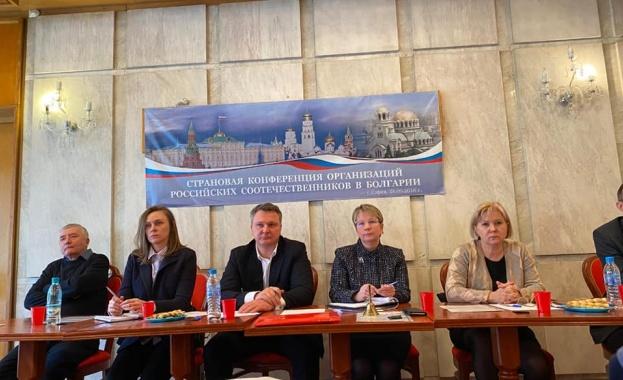 В София се проведе заседание на съвета на председателите на Федерацията на съюза на сънародниците