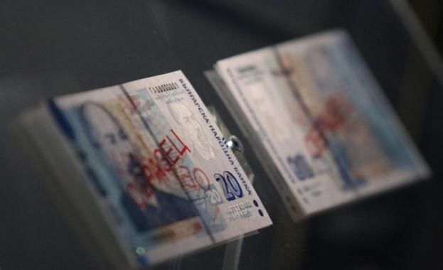 Българската народна банка пуска в обращение третата банкнота от новата