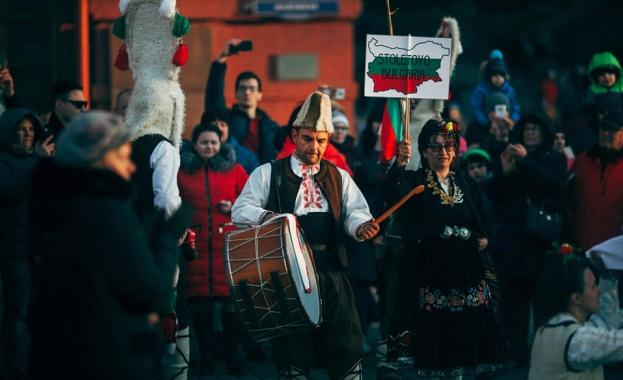 Български кукерски традиции и обичаи в руската столица