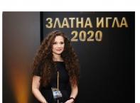 """Връчиха най-престижните награди за мода в България """"Златна игла 2020"""""""