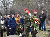 Отбелязваме 142-рата годишнина от Освобождението на България