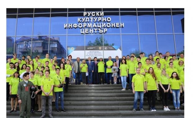 През май 2020г. на площадката на Руския културно-информационен център в
